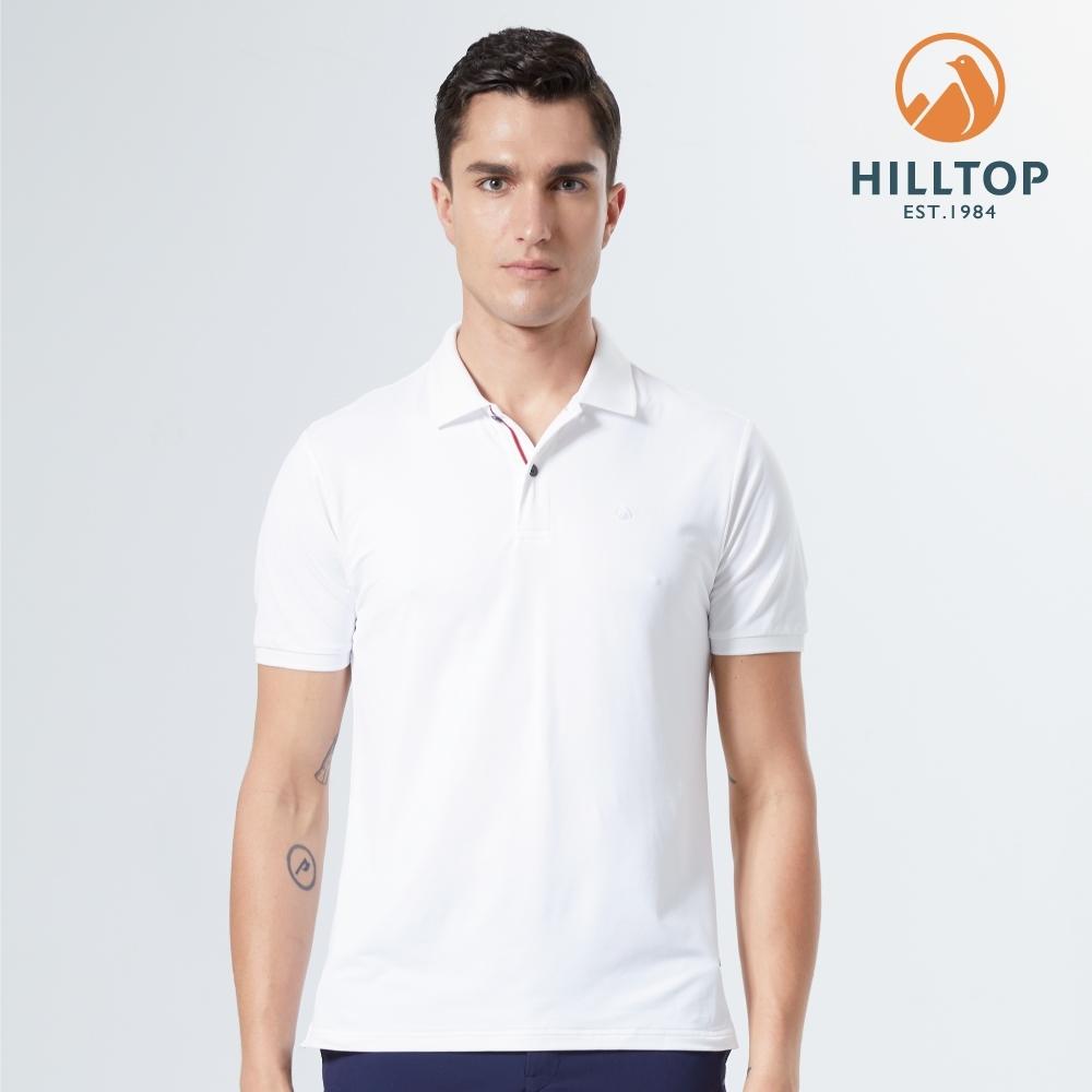 【hilltop山頂鳥】男款Polygiene抗菌吸濕快乾經典素色POLO衫S14MJ1白