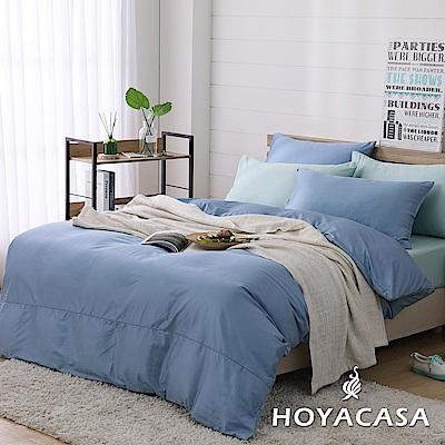 HOYACASA時尚覺旅 雙人300織長纖細棉被套床包四件組-青檸藍綠