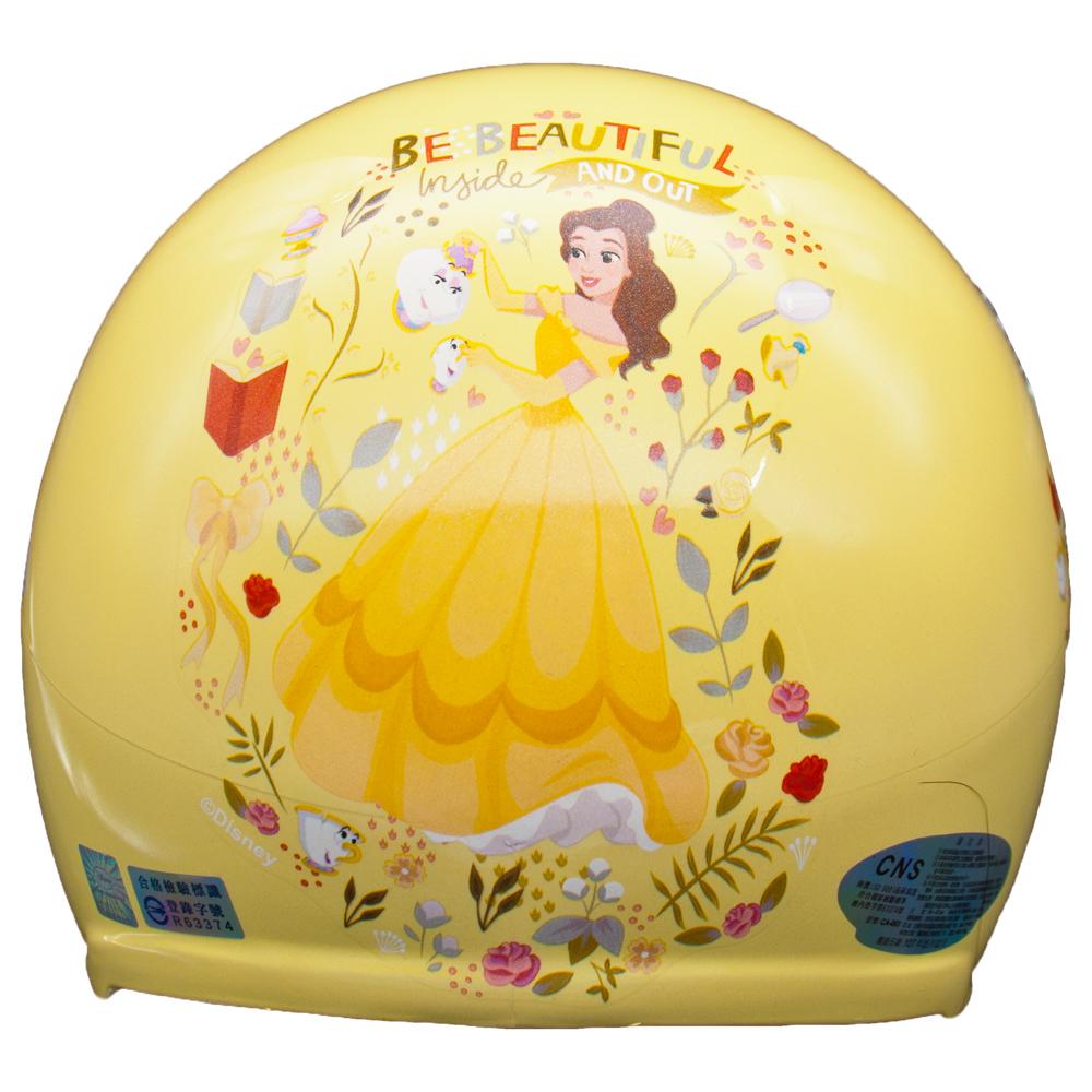 迪士尼公主系列  美女與野獸  貝兒 兒童半罩安全帽(中童)(黃)
