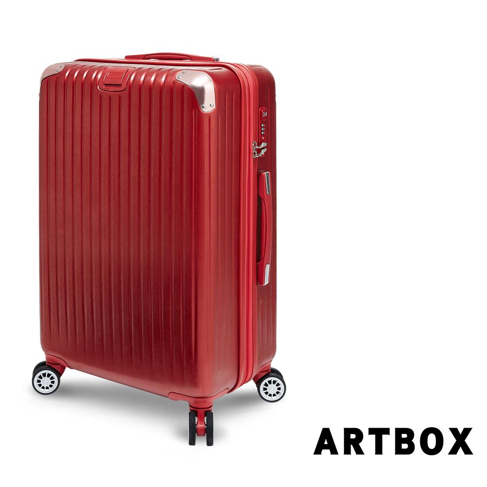 【ARTBOX】粉黛簡藍 25吋拉絲紋海關鎖行李箱(節慶紅)
