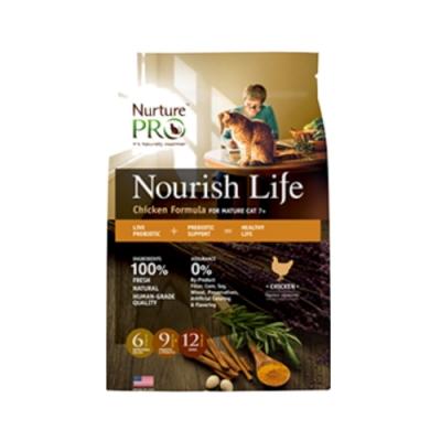 Nurture PRO 天然密碼-低敏雞肉/體態控制&熟齡貓 4lb/1.8kg (NP-281018)