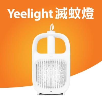 Yeelight 滅蚊燈