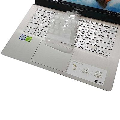 EZstick ASUS S430 S430UN 奈米銀抗菌 TPU 鍵盤膜