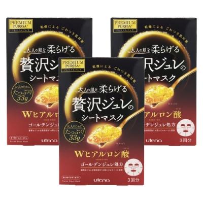 UTENA 佑天蘭 玻尿酸極奢黃金凍凝面膜3枚入(三入組)