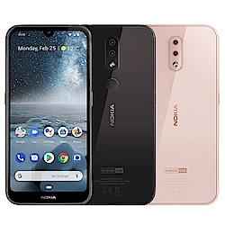 Nokia 4.2 (3G/32G)5.71吋水滴螢幕雙主鏡頭手機