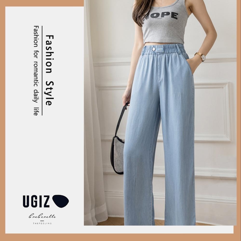 UGIZ-顯瘦時尚款褲頭鬆緊簡約造型寬褲-藍色(M-2XL)