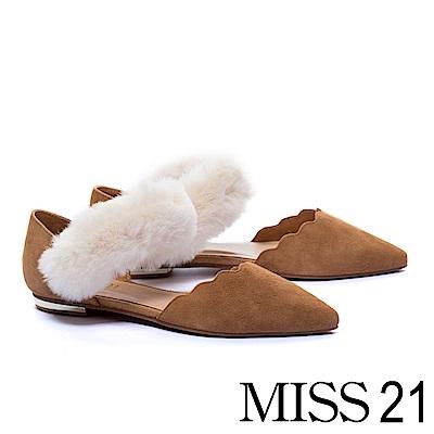 平底鞋 MISS 21 復古奢華毛毛條帶羊麂皮尖頭平底鞋-咖
