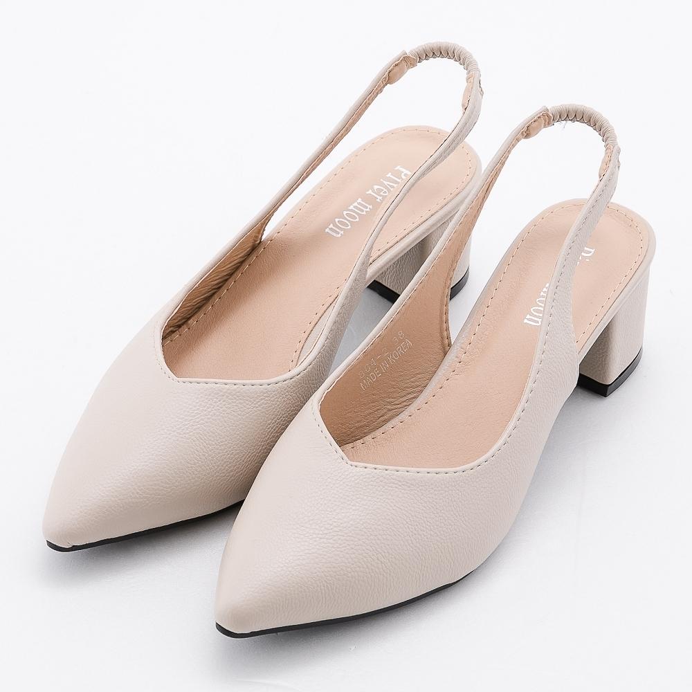 [時時樂限定]River&Moon媽咪最愛大小尺碼鞋款均價 product image 1
