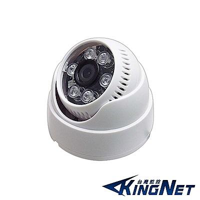 KINGNET - 監視器攝影機 【福利品】室內半球型 AHD 720P