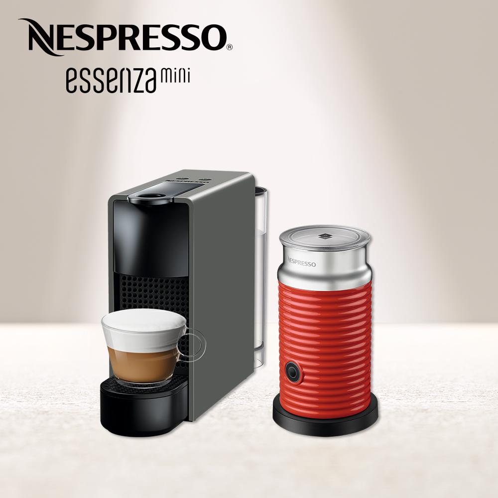 Nespresso 膠囊咖啡機 Essenza Mini 優雅灰 紅色奶泡機組合