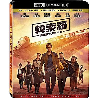 星際大戰外傳:韓索羅 UHD+BD+Bonus 三碟限定版