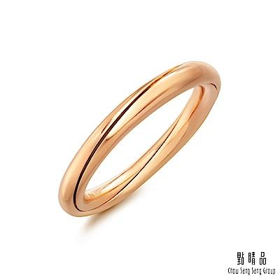 點睛品 Promessa 緊緊相扣 18K金情侶結婚戒指-女戒
