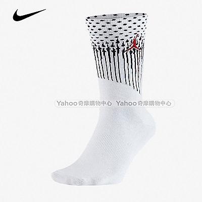 NIKE AIR JORDAN 籃球運動襪 SX5568-100 白色長襪x3雙