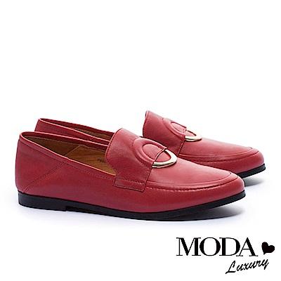 平底鞋 MODA Luxury 獨特中性圓釦裝飾樂福平底鞋-紅