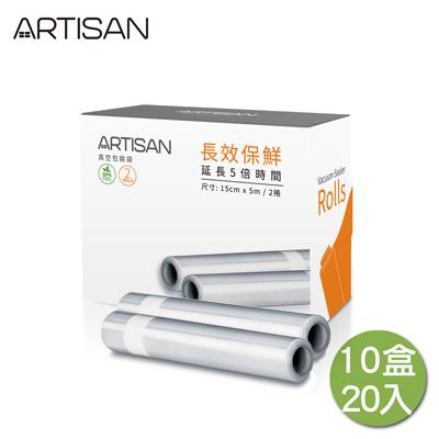 ARTISAN條紋真空包裝袋VBR1505(10盒/20卷)(1卷500公分)