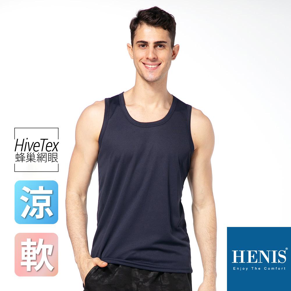 HENIS 速乾網眼 吸濕排汗透氣機能背心 (藏青)