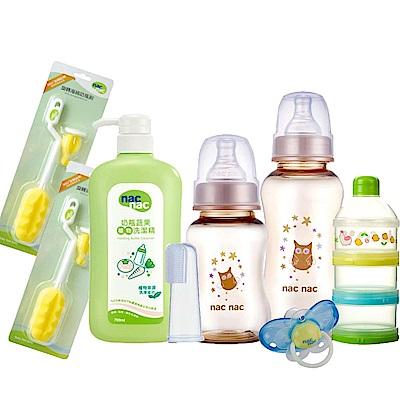 【金豬限定組】nac nac 喝ㄋㄟㄋㄟ優惠組  (奶瓶+乳牙刷+奶瓶刷+奶粉盒+奶蔬+奶