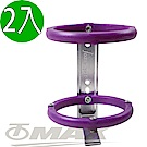 OMAX自行車多功能容器置放架(水壺架)-2入