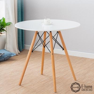 E-home Cacey卡希圓形餐桌-80cm 白色