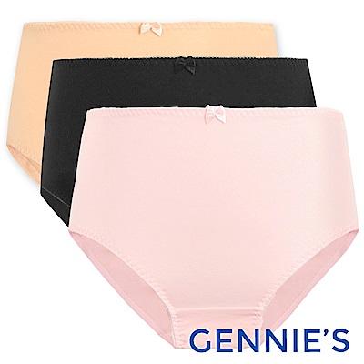 【Gennie's奇妮】孕婦中腰內褲-三件組(GB91)