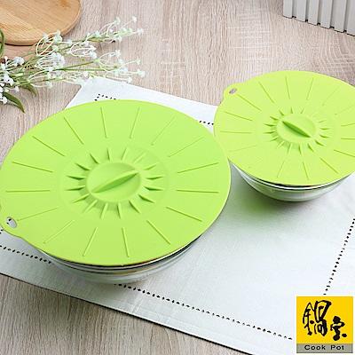 鍋寶 食品級矽膠密封保鮮蓋2入(26+21CM) EO-SIG020