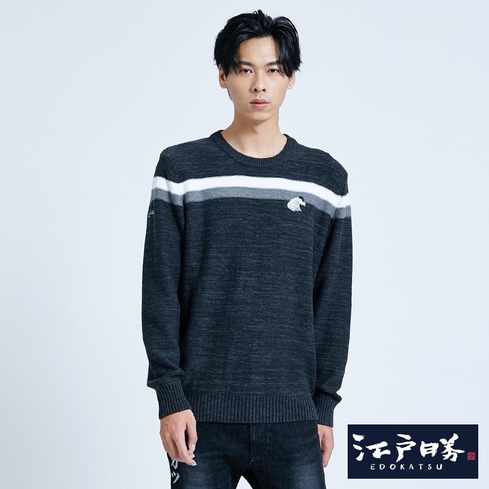EDO KATSU江戶勝 撞色橫條線衫-男-黑色