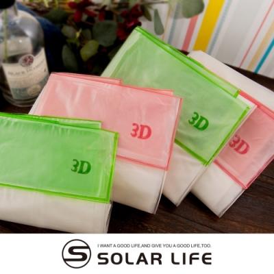 索樂生活 靜電式真空壓縮袋 多用途立體收納組(3D-4入).真空收納袋 靜電壓縮袋