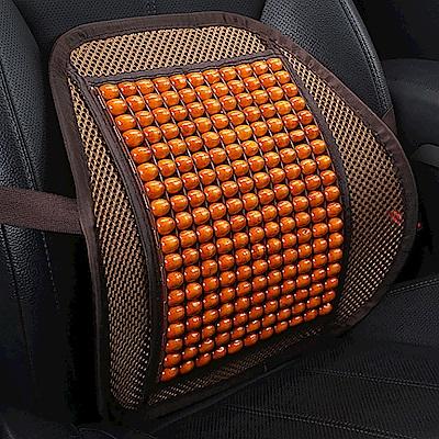 EZlife汽車木珠按摩冰絲透氣腰靠(贈便攜敲擊冰包6入試用組)