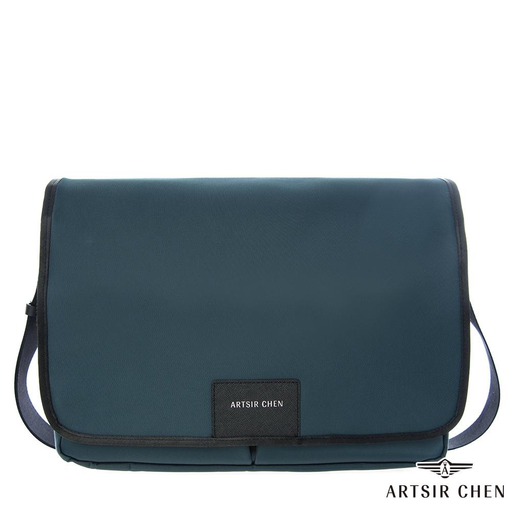 【ARTSIR CHEN】真皮APOLLO-II郵差包(2色)