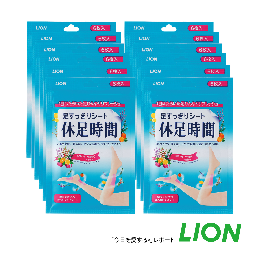 (12包共72枚入)日本LION 休足時間足部清涼舒緩貼片6枚入(原廠正貨)