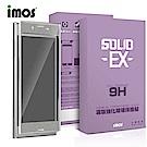 iMOS SONY XZ/XZs 3D曲面 9H強化滿版玻璃 螢幕保護貼(香檳銀)