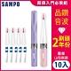 【SAMPO 聲寶】時尚型音波震動牙刷共附刷頭10入(超值入門組) product thumbnail 1