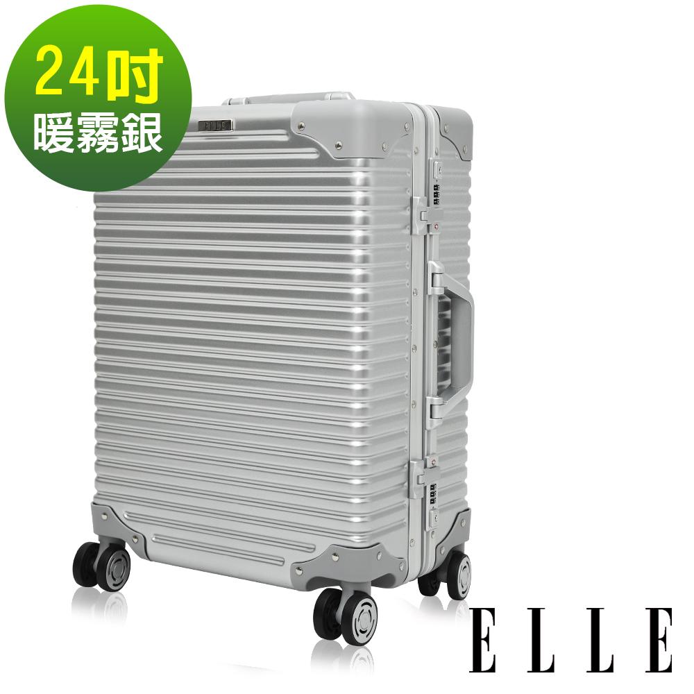 福利品 ELLE Brutus復古假期系列- 24吋裸鑽霧面純PC橫條紋鋁框行李箱-暖霧銀