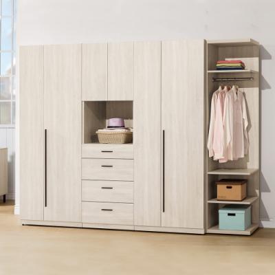 H&D 柏納德8.5尺組合衣櫃