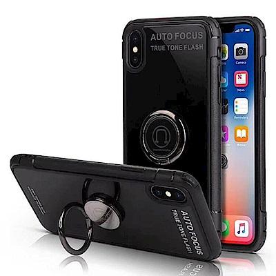 IN7琉璃系列 iPhone X (5.8吋) 指環扣 支架玻璃款 手機保護殼