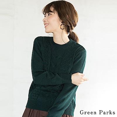 Green Parks麻花編織圓領針織上衣