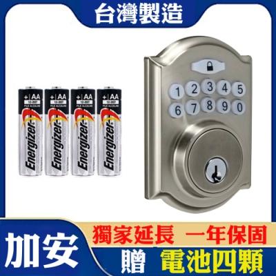 KD-307P 加安 二合一電子鎖 密碼鎖 G7X2D01AAP