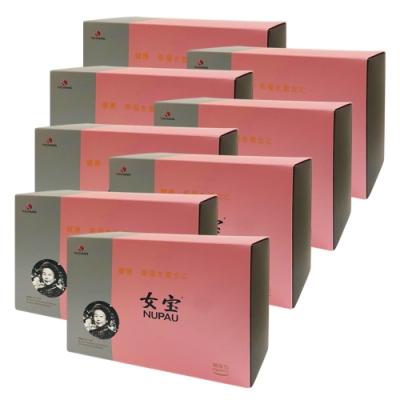 莊淑旂博士 女寶 8盒特惠組