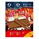 (任選6包) 燒鳥一番-HF25 雞肉條 狗零食大氣日式燒烤風味 product thumbnail 1