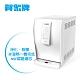 賀眾牌 桌上型極緻淨化飲水機UR-6602AW-1 product thumbnail 1