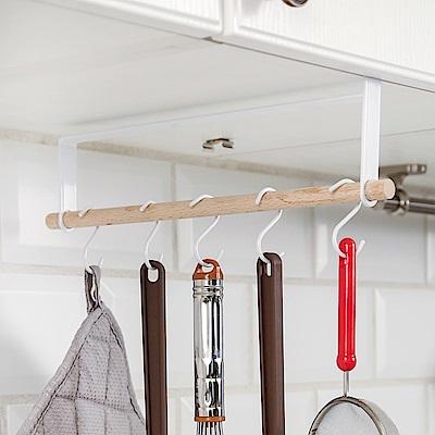 澄境 日系吊掛式櫥櫃下方收納掛桿(2入)