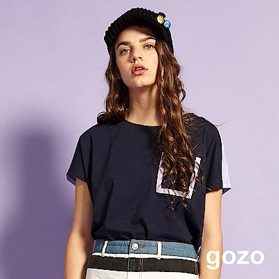gozo 獨一無二的完美假口袋拼色棉T(深藍)
