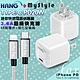韓氏 20W PD+QC 超迷你豆腐頭(TypeC輸出)(白)+MyStyle Type-C to Lightning PD編織快充線-銀線 product thumbnail 1