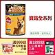 寶路 成犬罐頭-雞肉口味400g product thumbnail 1