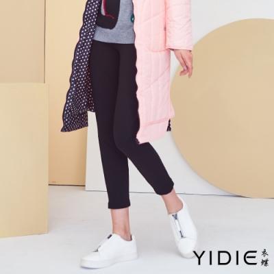 【衣蝶】棉質保暖虛線修身直筒褲