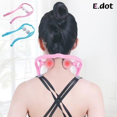 E.dot  U型頸部自家按摩器(二色)