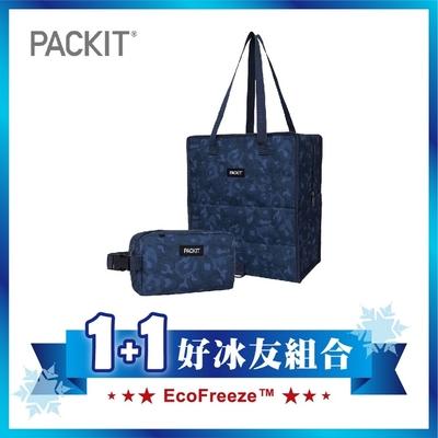 美國【PACKIT】冰酷 1+1好冰友購物C組合