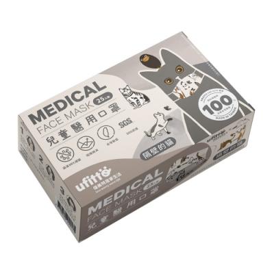 善存 醫用口罩(未滅菌)(雙鋼印)-兒童平面 隔壁的貓(25入/盒)