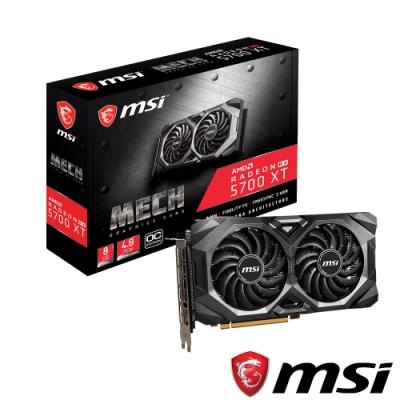 (無卡分期12期)MSI微星 Radeon RX 5700 XT MECH OC 顯示卡