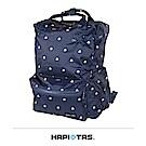 日本HAPI+TAS 可手提 折疊後背包 深藍小黃帽